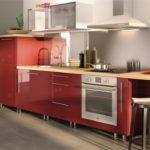 Des nouveaut s dans les cuisines brico depot - Brico depot catalogue cuisine equipee ...