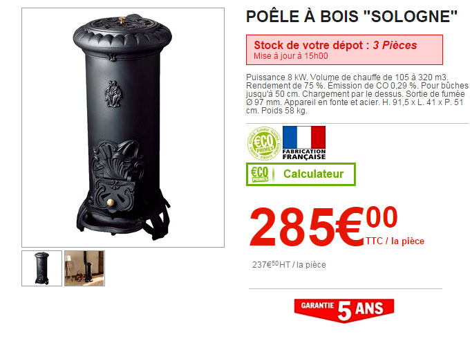 brico depot poele a petrole cafetiere induction ikea u le. Black Bedroom Furniture Sets. Home Design Ideas